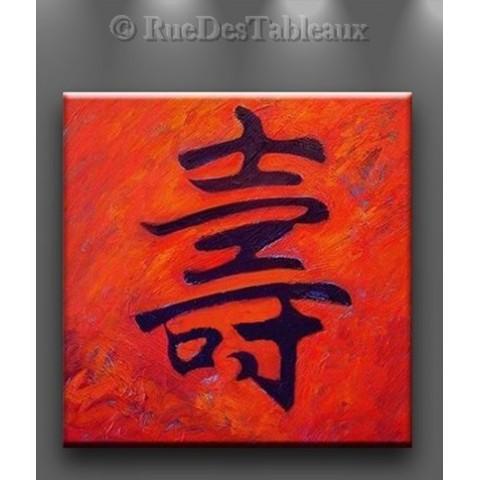 Symbole asiatique - tableau peint-main peinture à l'huile