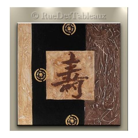 Symbole asiatique 2 - tableau peint-main peinture à l'huile